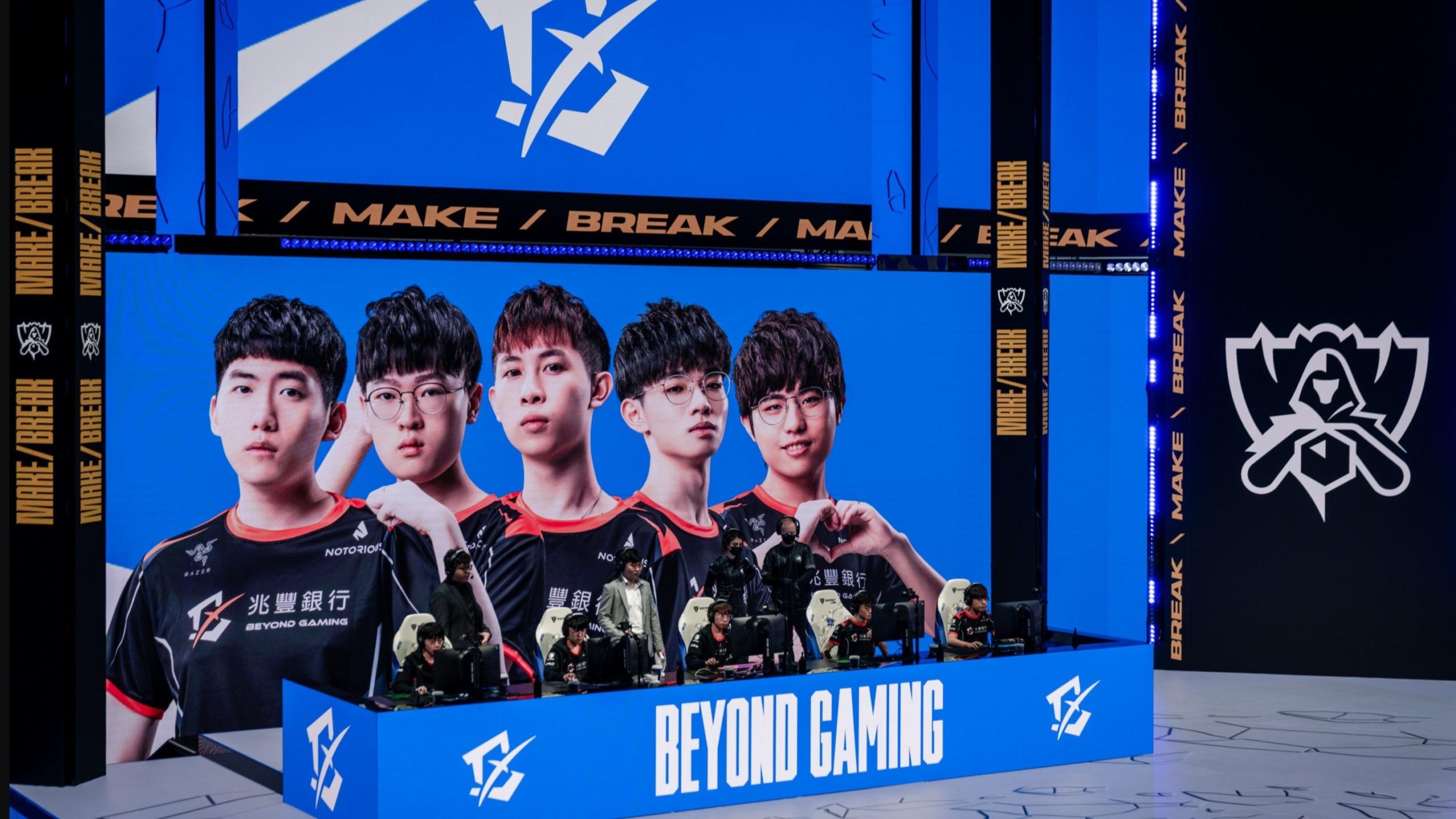 Maoan van Beyond Gaming geschorst van LoL Worlds na matchfixing