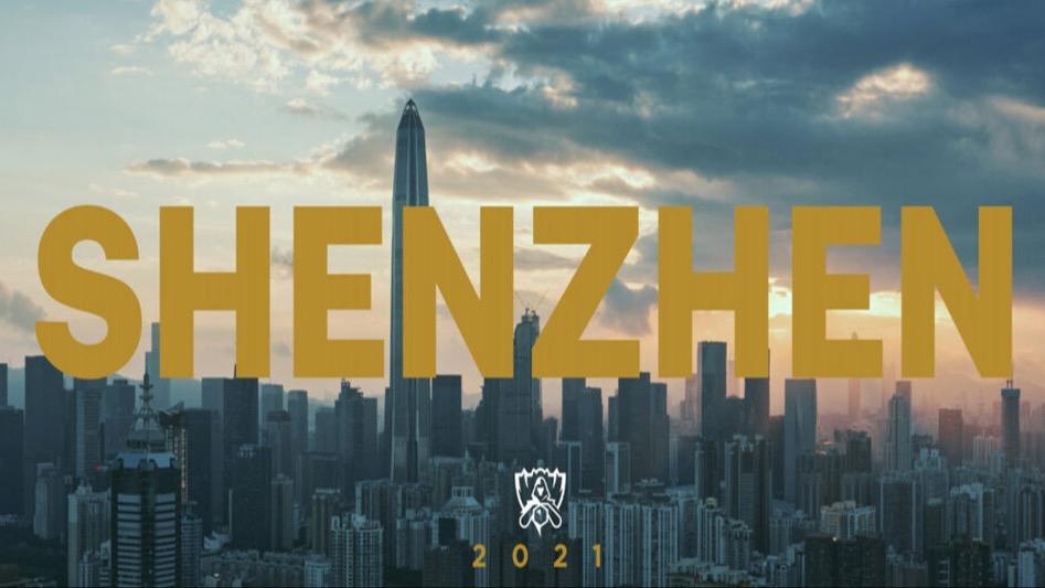League of Legends Worlds 2021 Shenzhen announcement video
